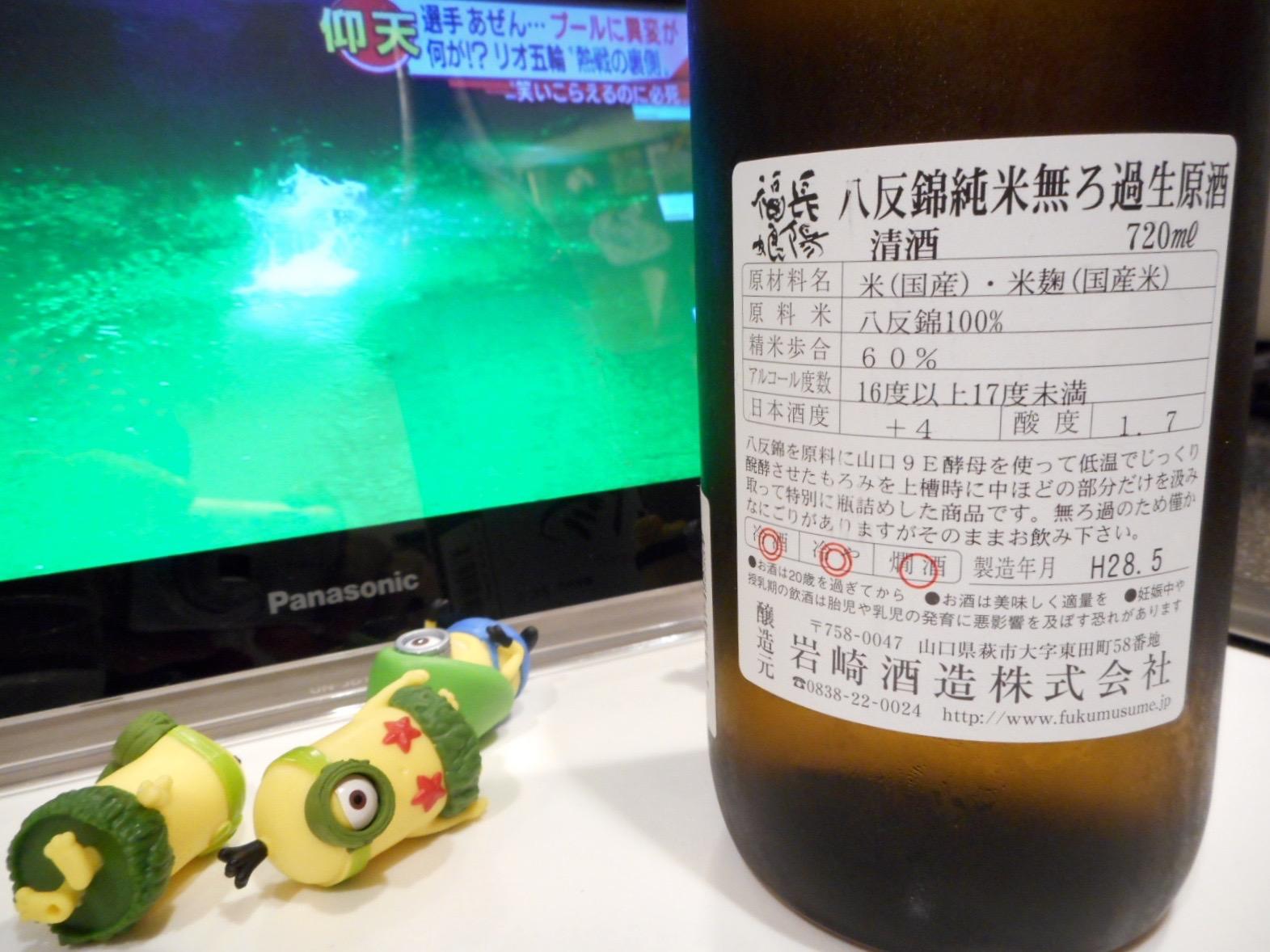 chouyoufukumusume_hattan60_27by3.jpg