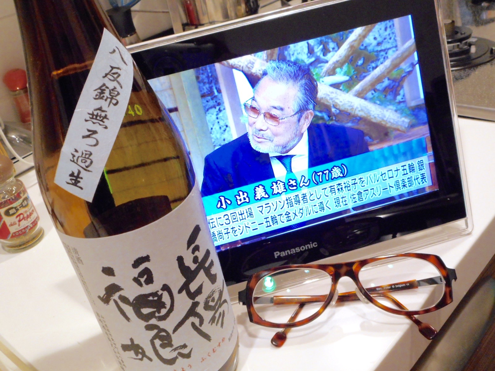 chouyoufukumusume_hattan60_27by4.jpg