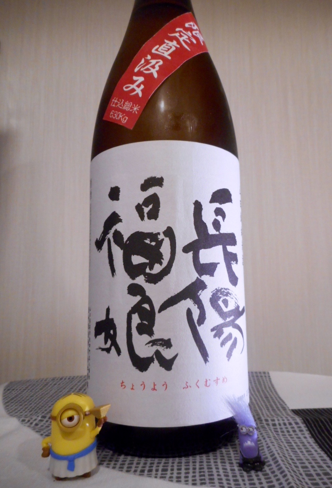 chouyoufukumusume_jikagumi_yamada60_1.jpg