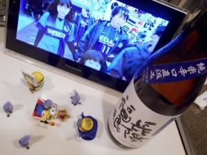 chouyoufukumusume_jikagumi_yamada60_karakuchi_2.jpg