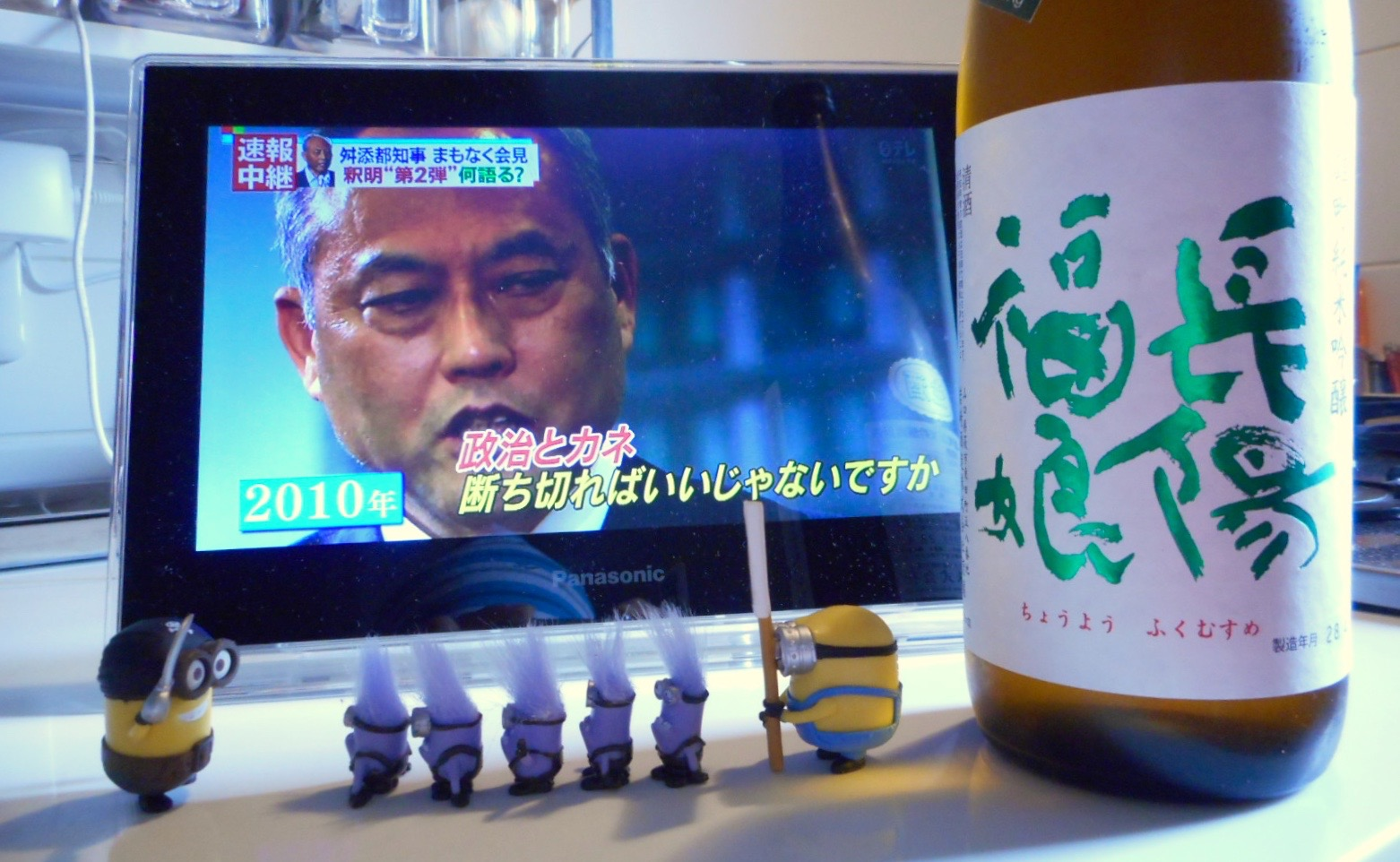 chouyoumukumusume_jikagumi_omachi1.jpg
