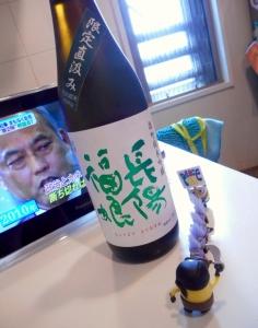 chouyoumukumusume_jikagumi_omachi3.jpg