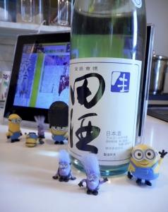 denshu_tokujun_nama2.jpg