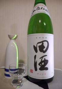 denshu_yamahai1.jpg