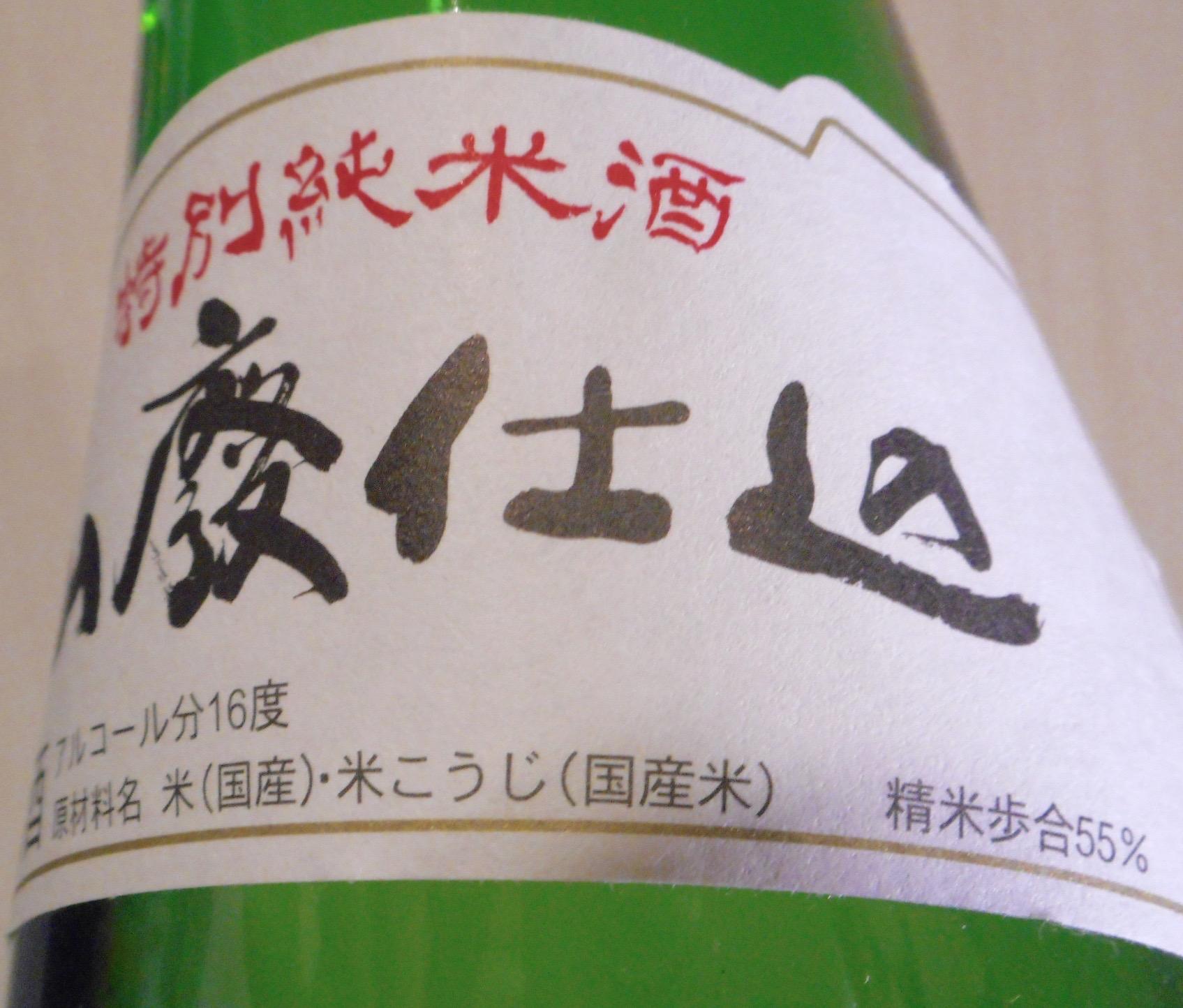 denshu_yamahai2.jpg