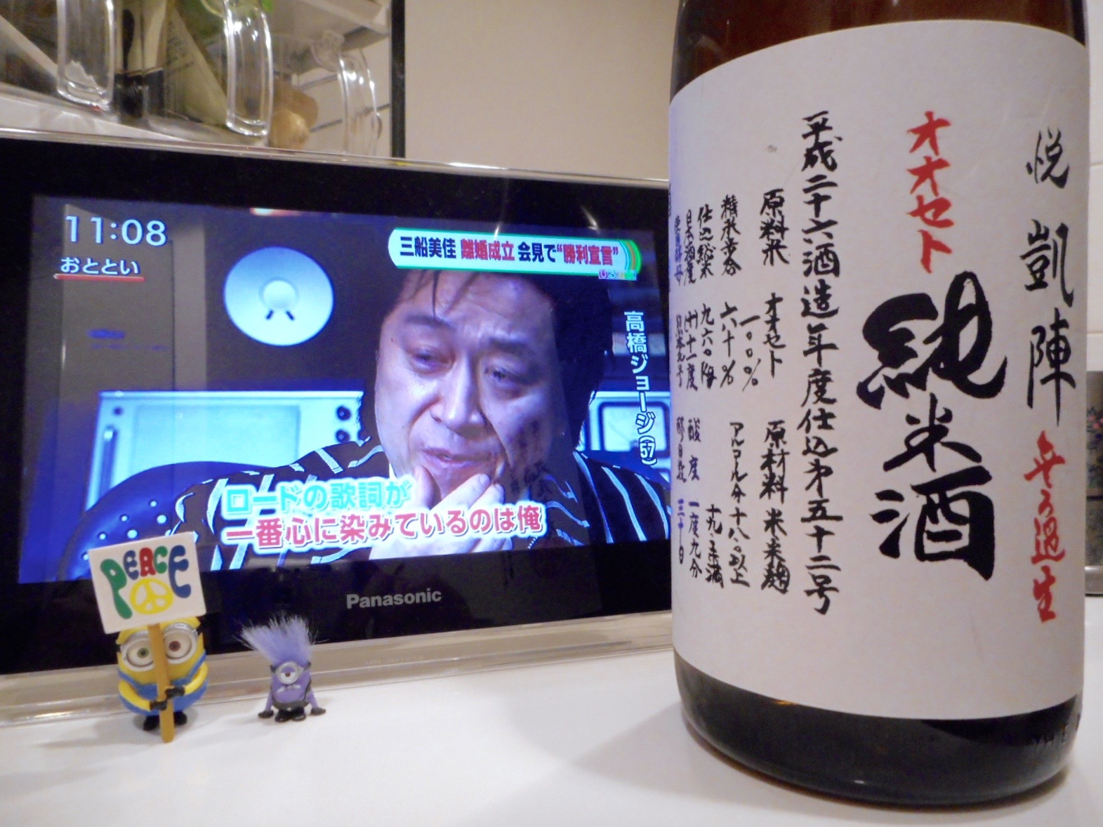 gaijin_junmai60_nama1.jpg