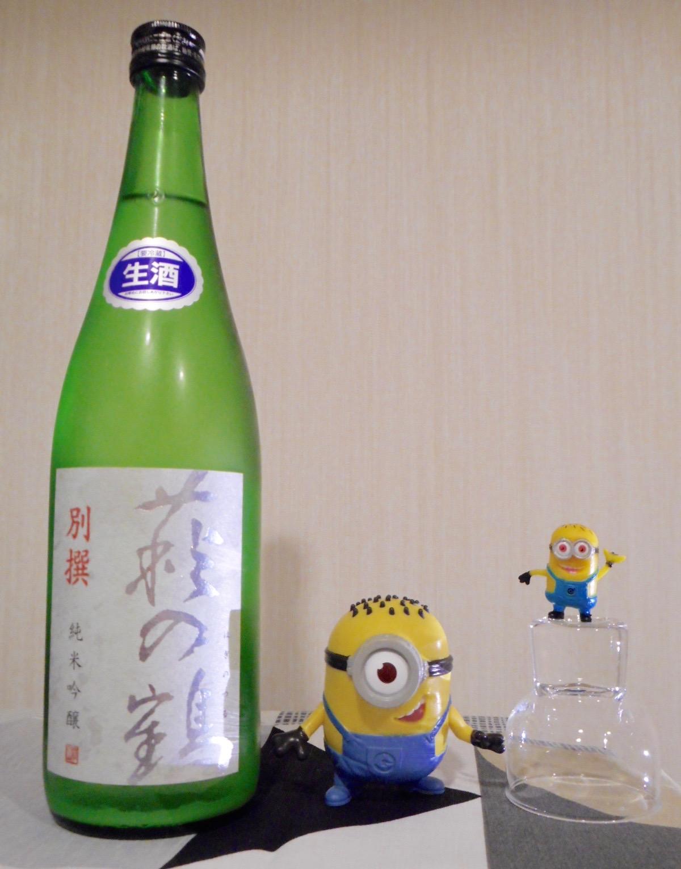 haginotsuru_bessen1.jpg