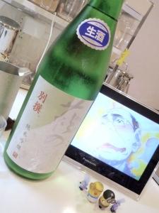 haginotsuru_bessen5.jpg