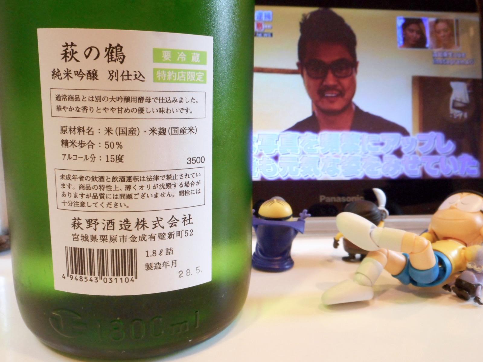 haginotsuru_yusuzumineko3.jpg