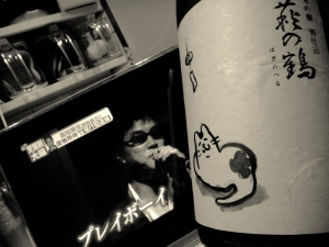 haginotsuru_yusuzumineko5.jpg