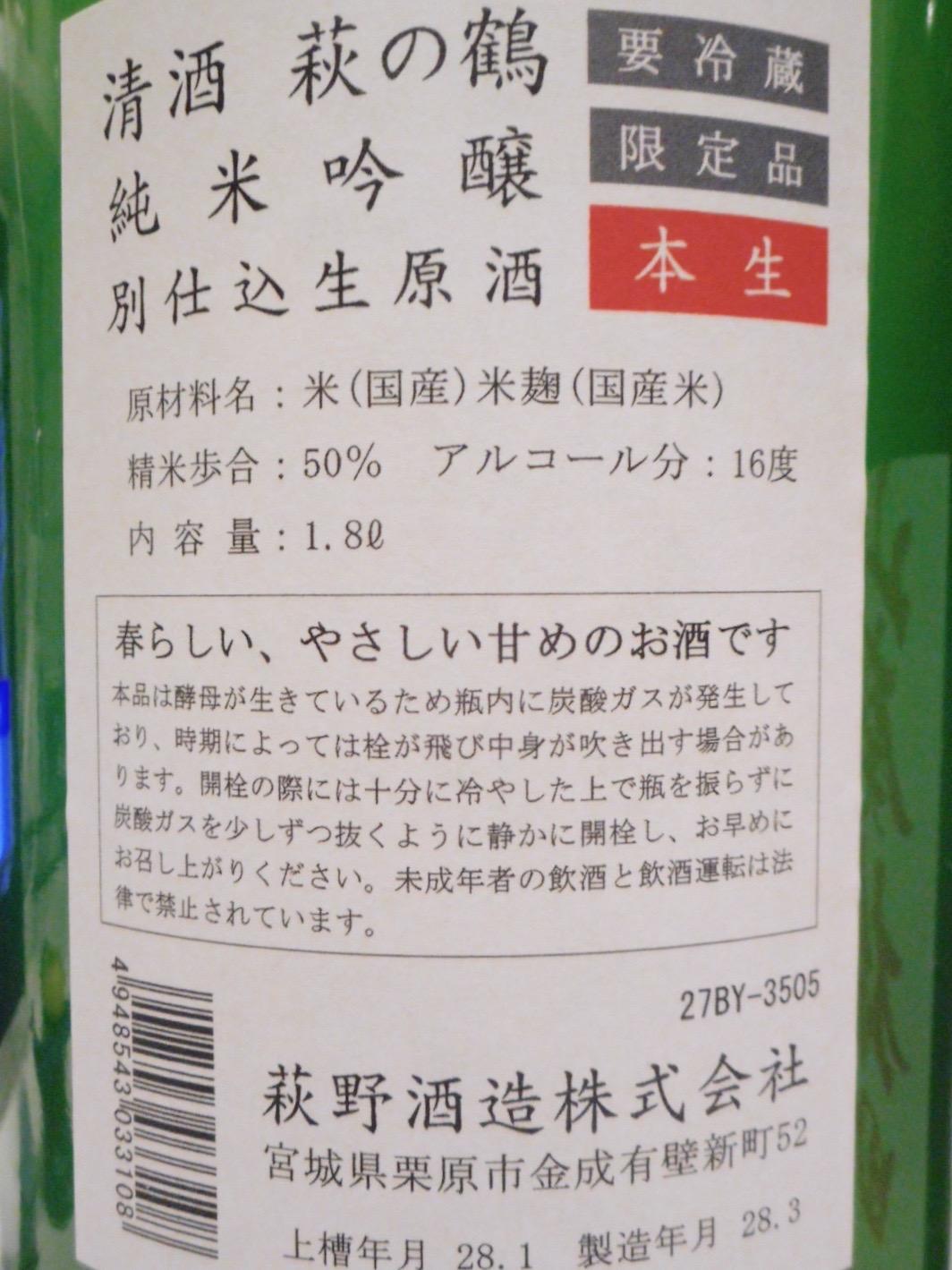 haginoturu_neko_sakura2.jpg