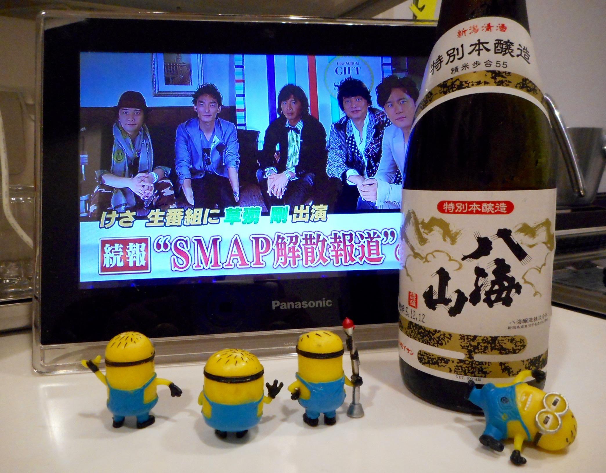 hakkaisan_honjouzou3.jpg
