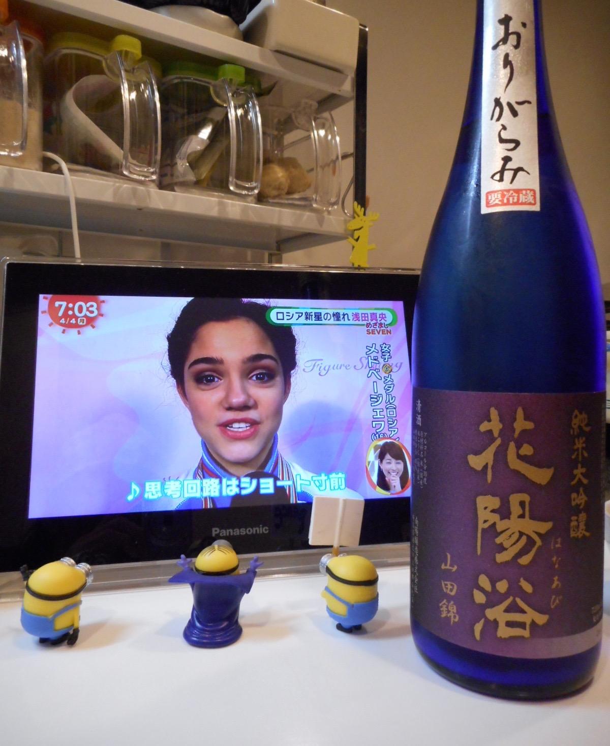 hanaabi_jundai_yamada_ori1.jpg