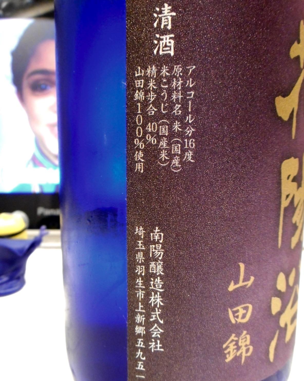 hanaabi_jundai_yamada_ori2.jpg