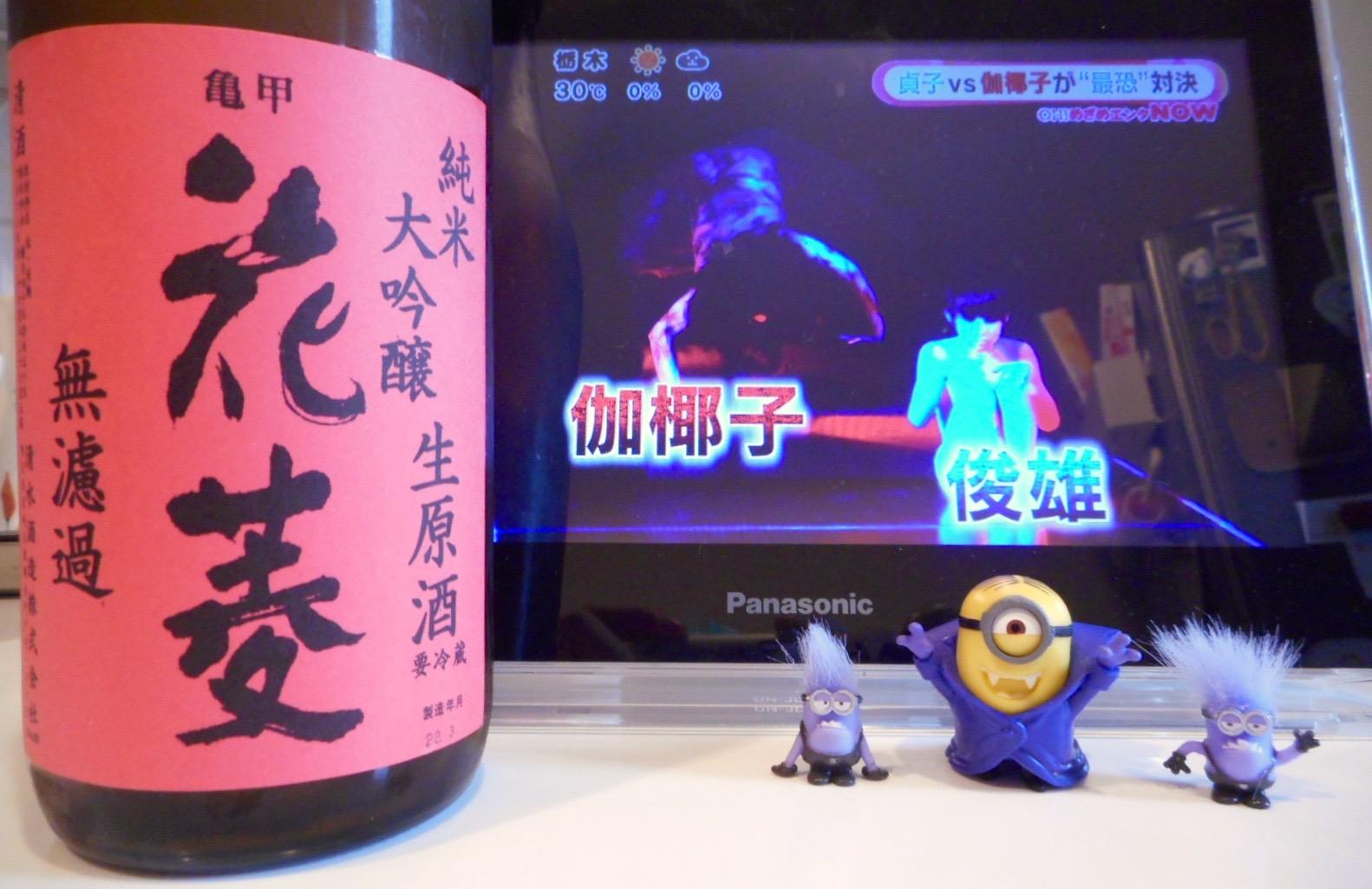 hanabishi_jundai_jikagumi1.jpg