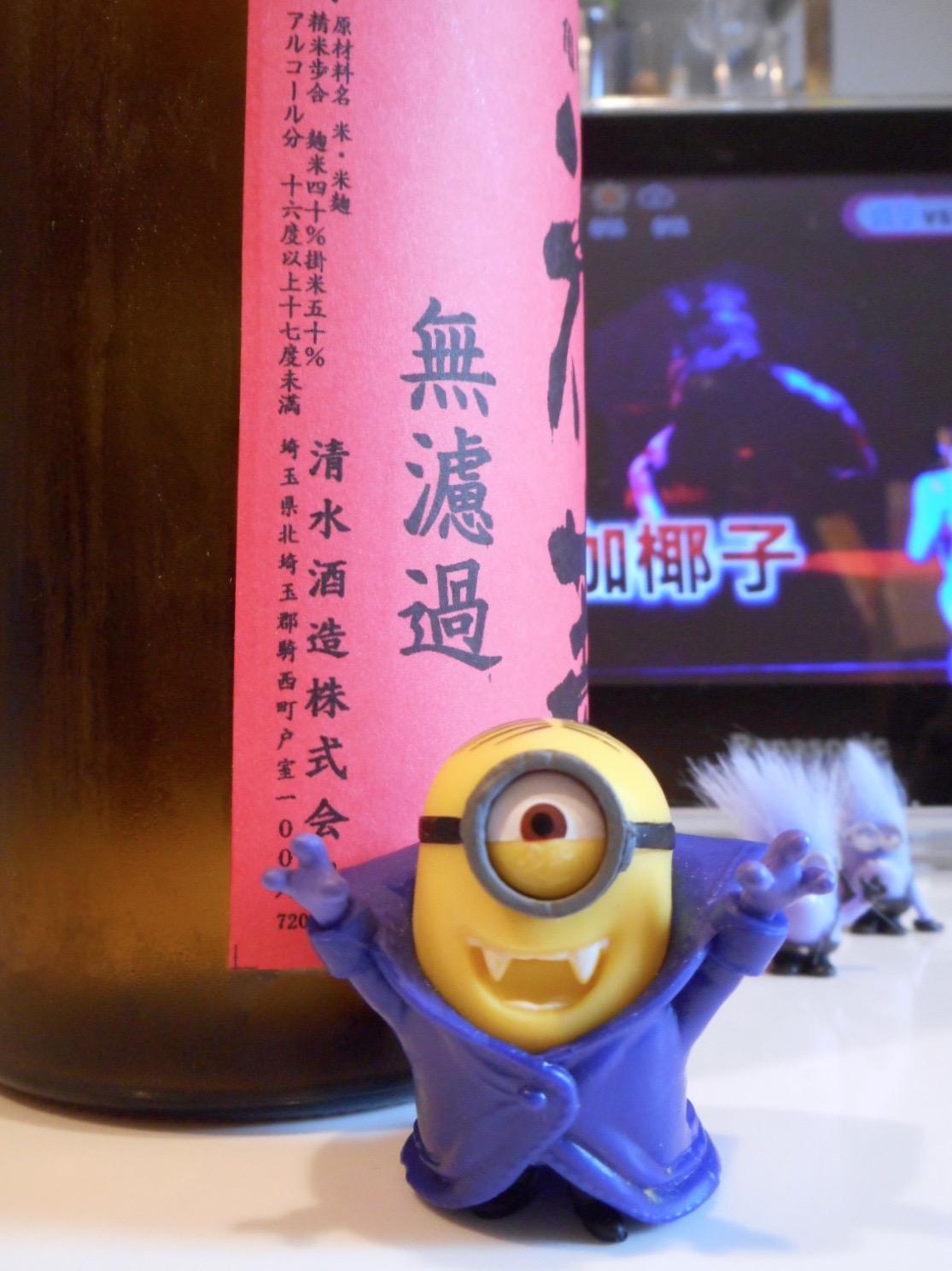hanabishi_jundai_jikagumi2.jpg