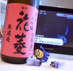 hanabishi_jundai_jikagumi3.jpg