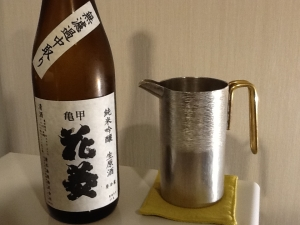 hanabishi_miyamanishiki_nakadori.jpg