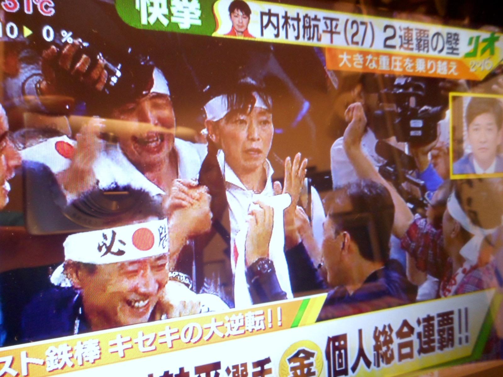 hirotogawa_jundai27by5.jpg