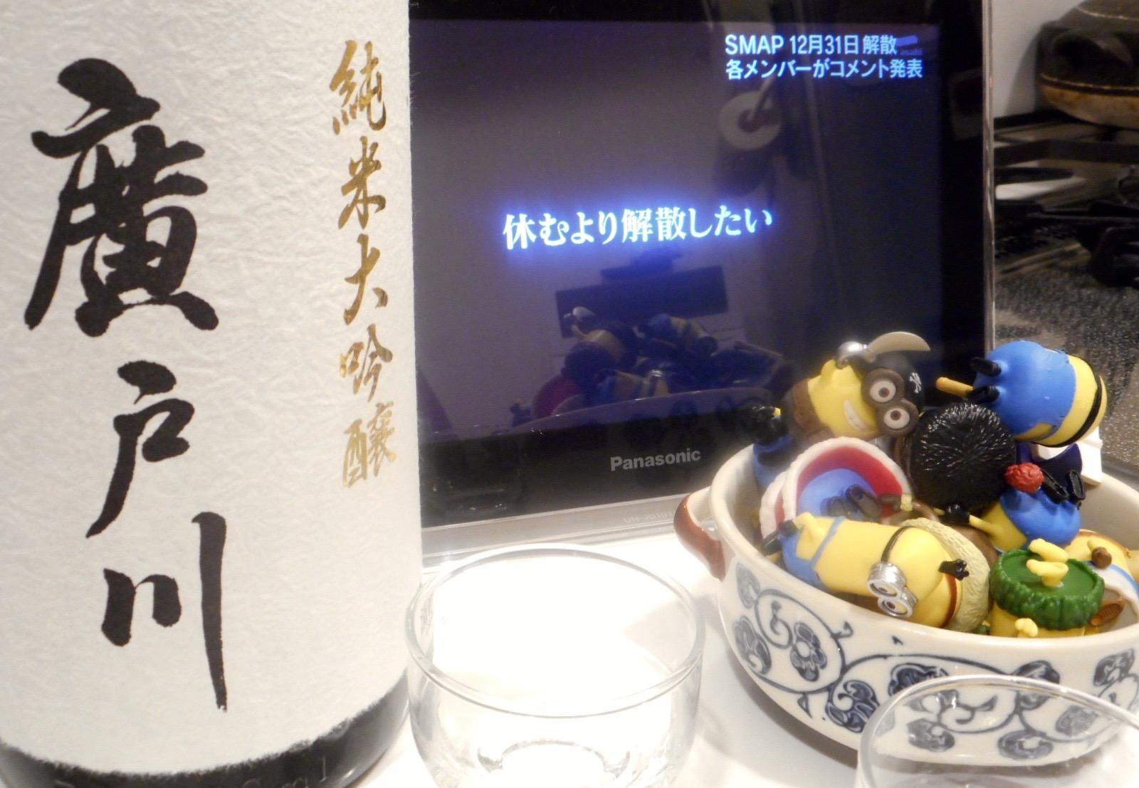 hirotogawa_jundai27by8.jpg