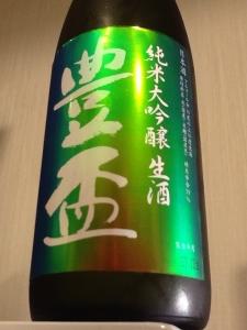 houhai_rainbow1.jpg