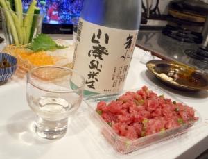 housui_yamahai_nama26by3.jpg