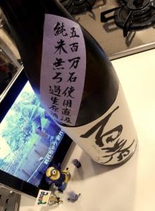 hyakushun_gohyaku2.jpg