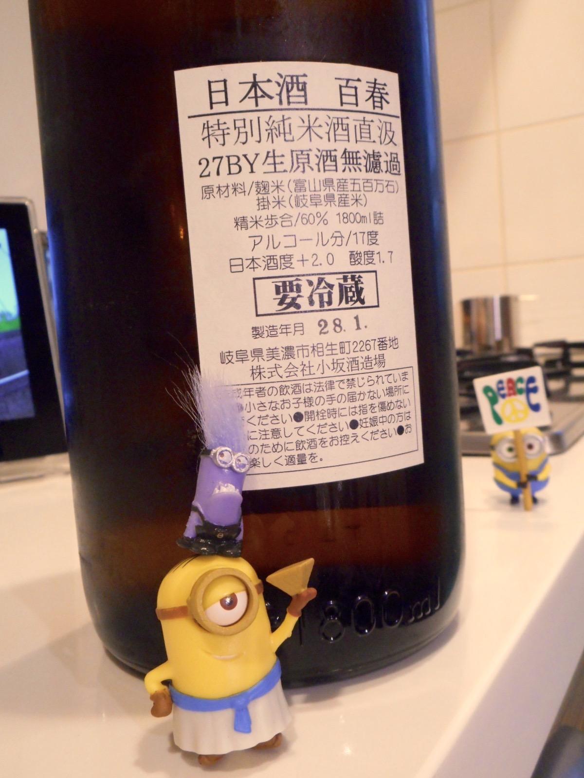hyakushun_gohyaku3.jpg
