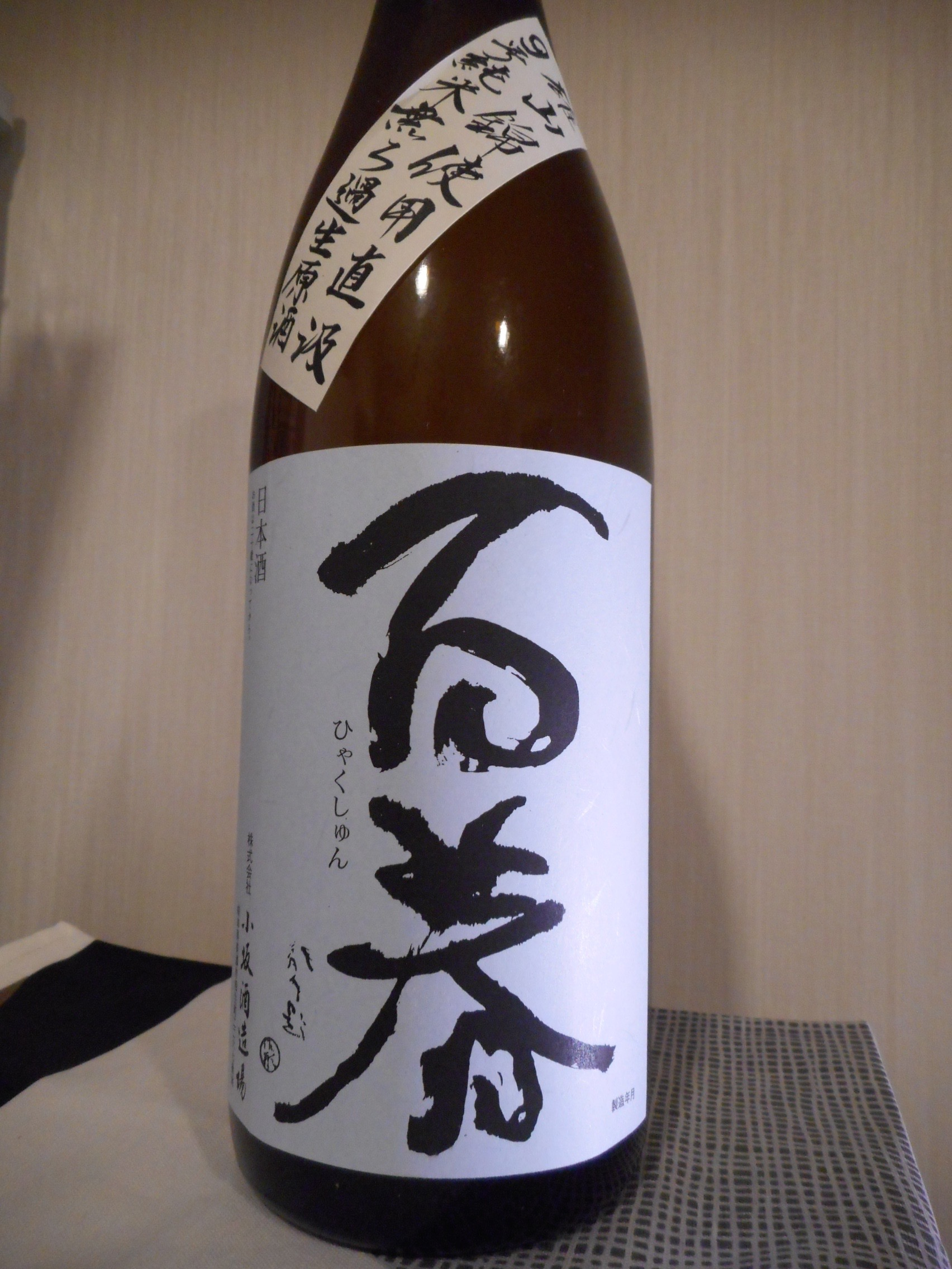 hyakushun_oyamanishiki1.jpg