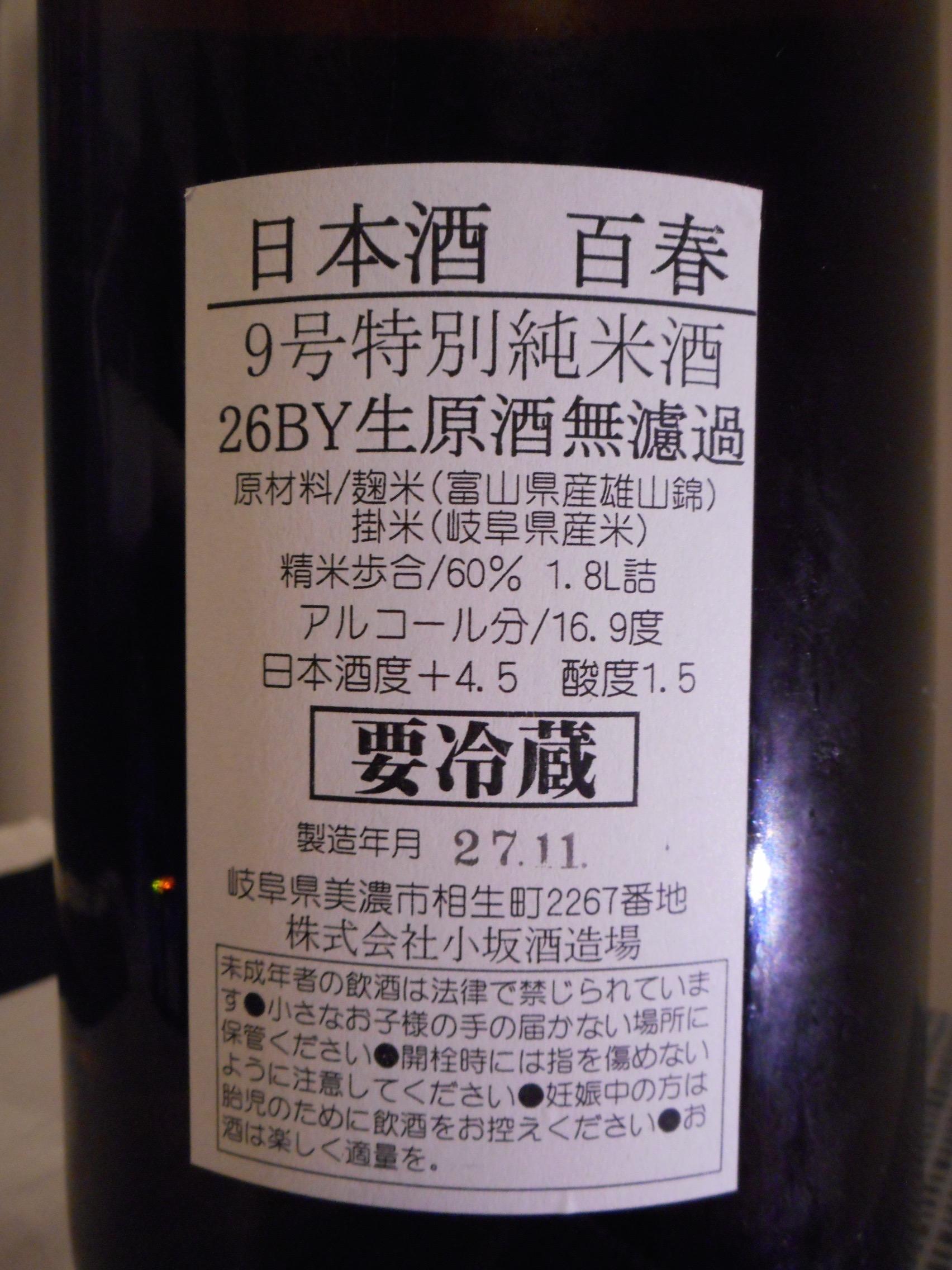 hyakushun_oyamanishiki2.jpg