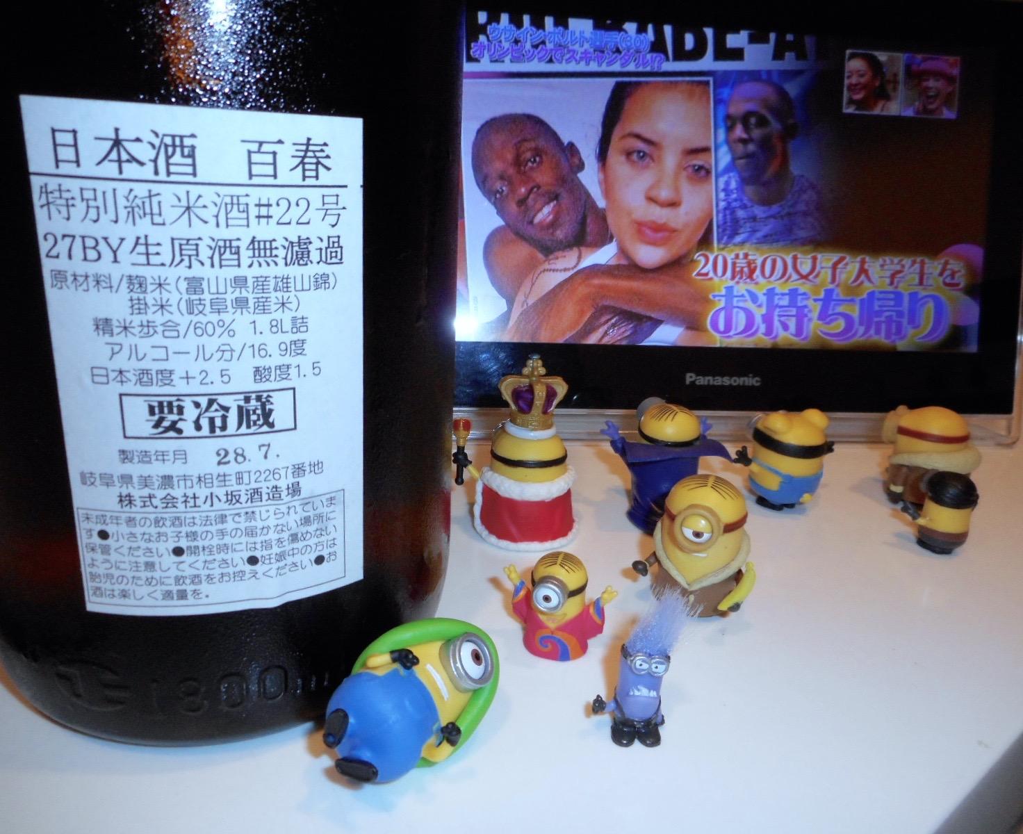 hyakushun_oyamanishiki27by2.jpg