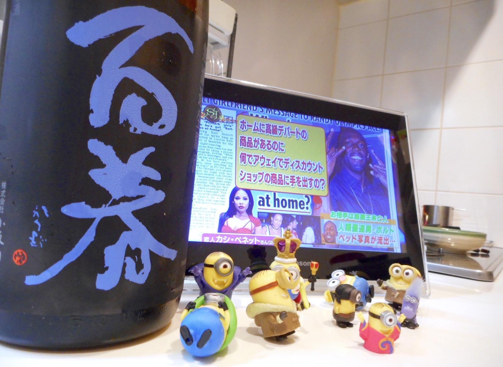 hyakushun_oyamanishiki27by3.jpg