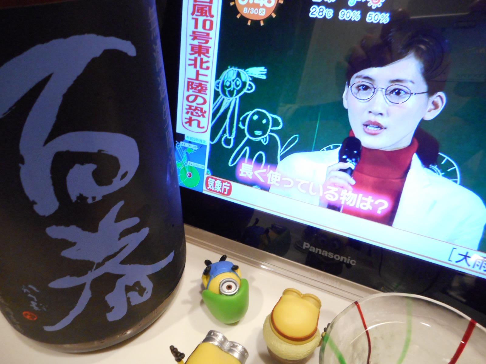 hyakushun_oyamanishiki27by6.jpg
