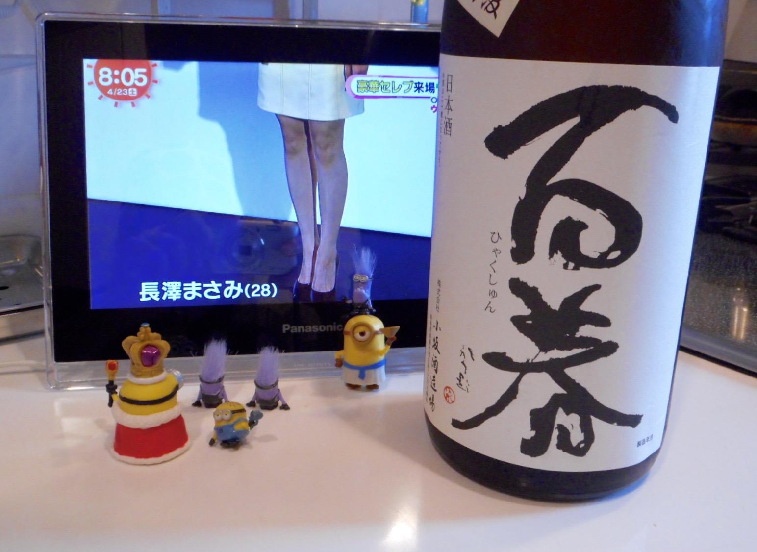 hyakushun_oyamanishiki_g1.jpg