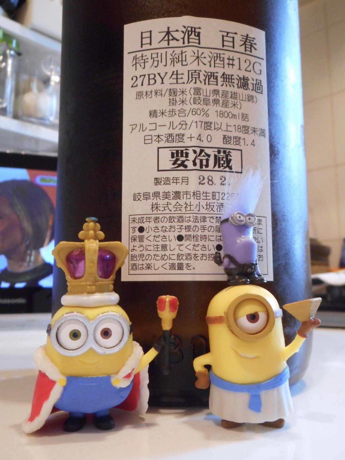 hyakushun_oyamanishiki_g2.jpg