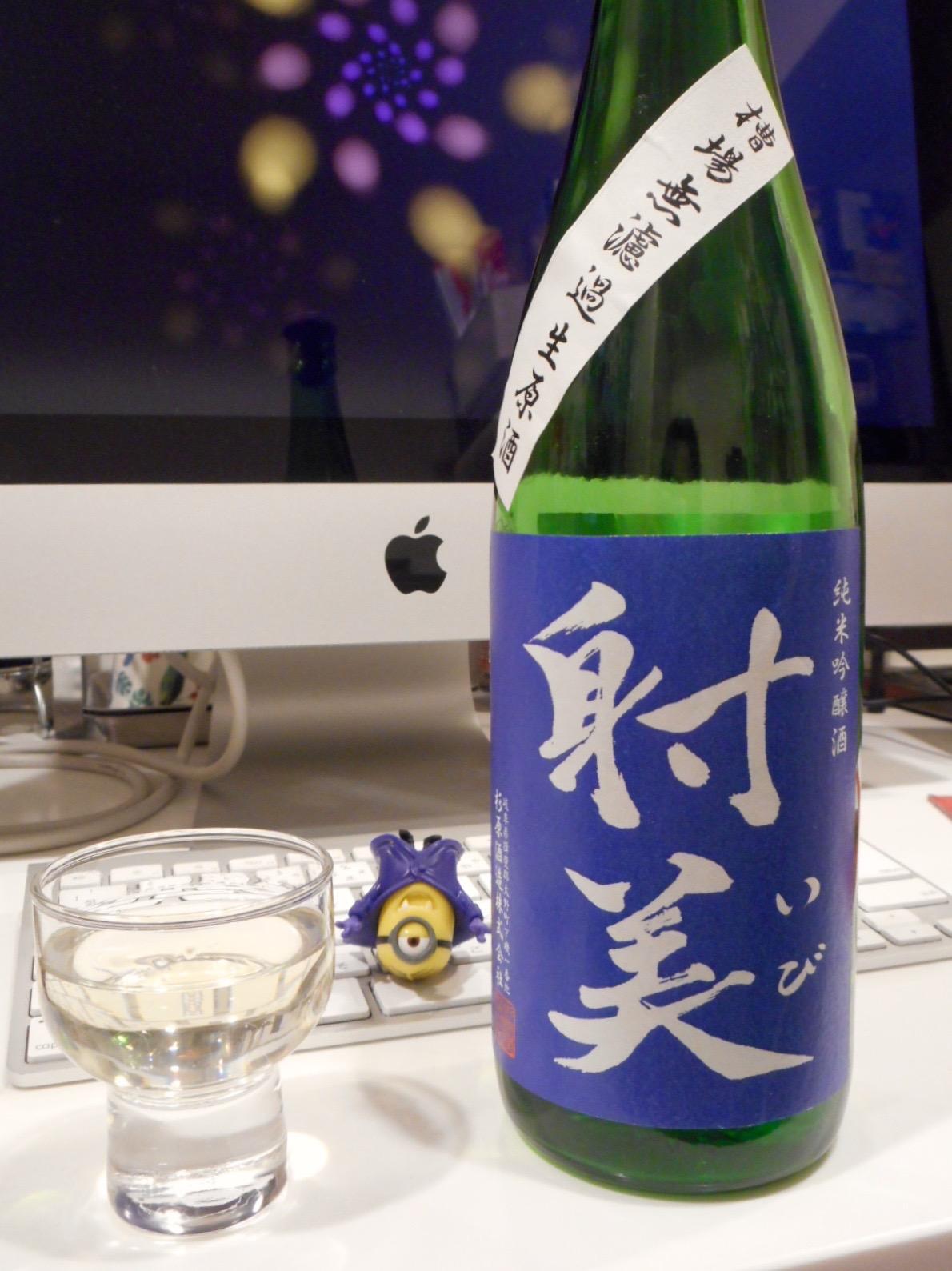 ibi_jungin1.jpg