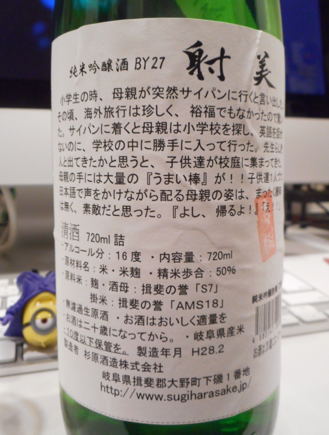 ibi_jungin2.jpg