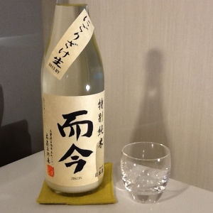jikon_nigori1.jpg