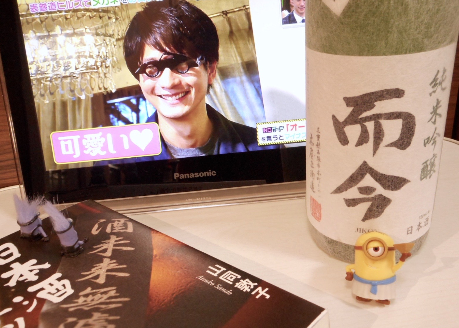 jikon_yamada_hiire1.jpg