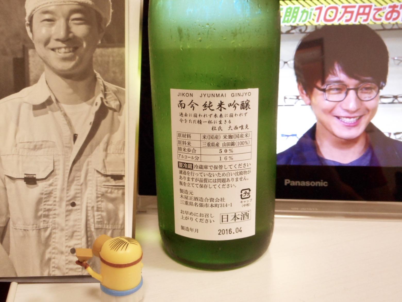 jikon_yamada_hiire2.jpg