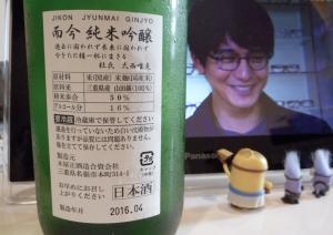 jikon_yamada_hiire4.jpg
