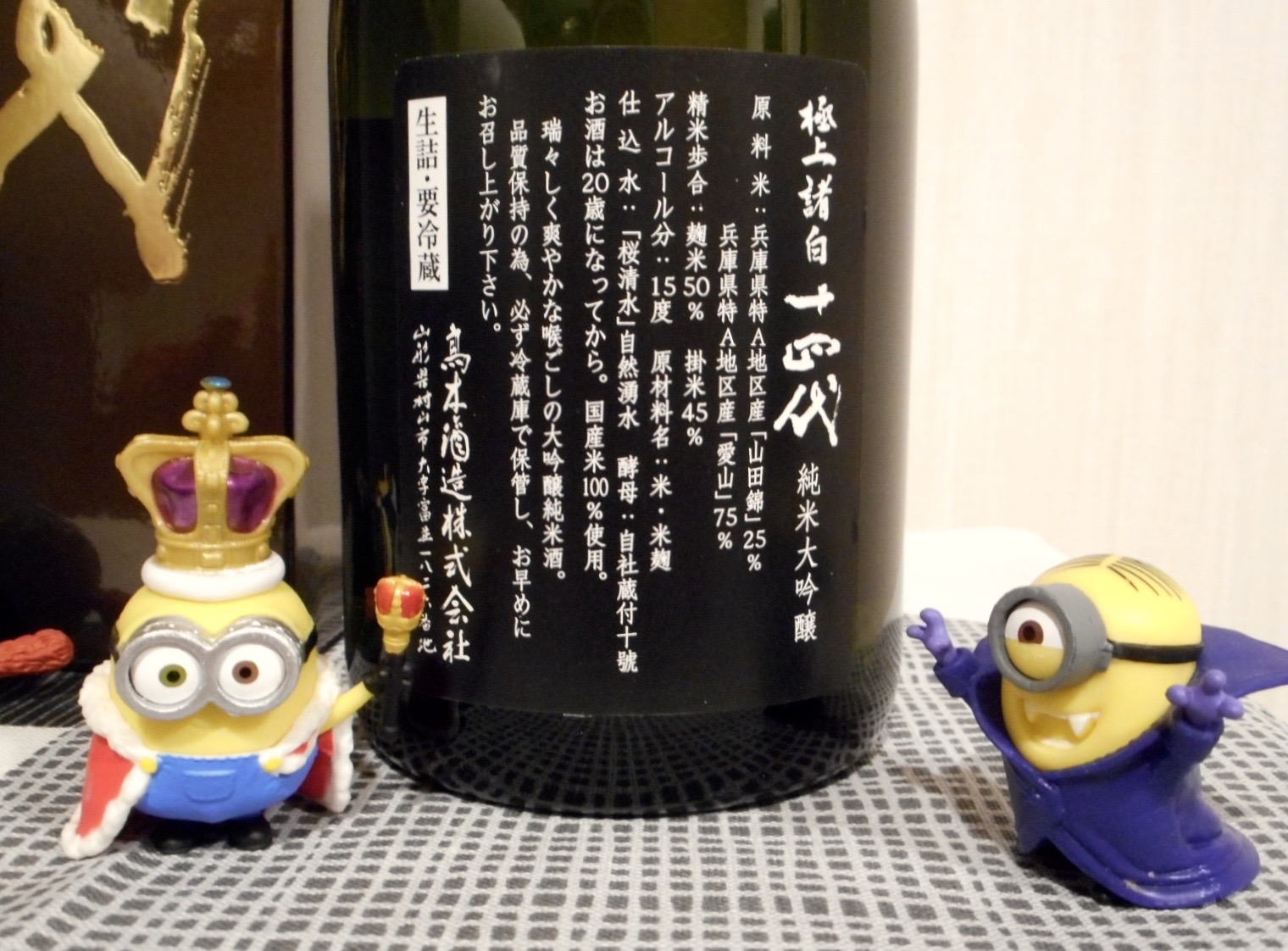 juyondai_gokujoumorohaku2.jpg
