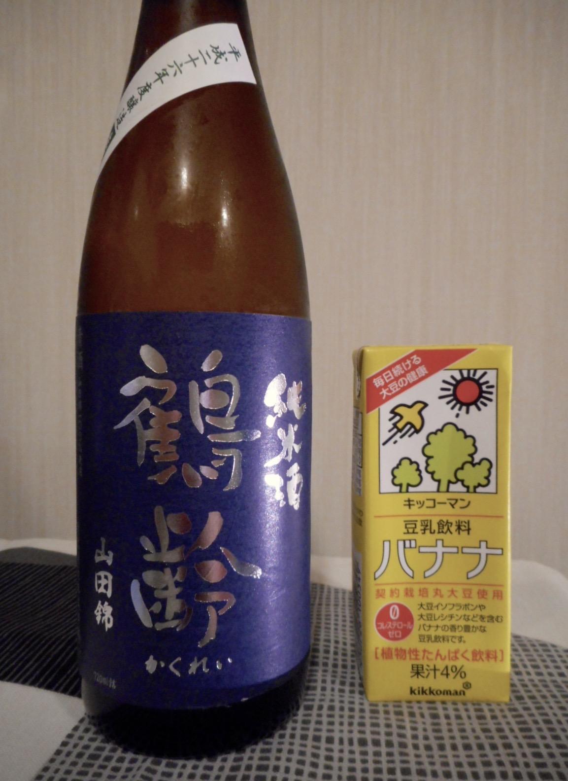 kakurei_junmai_yamada1.jpg