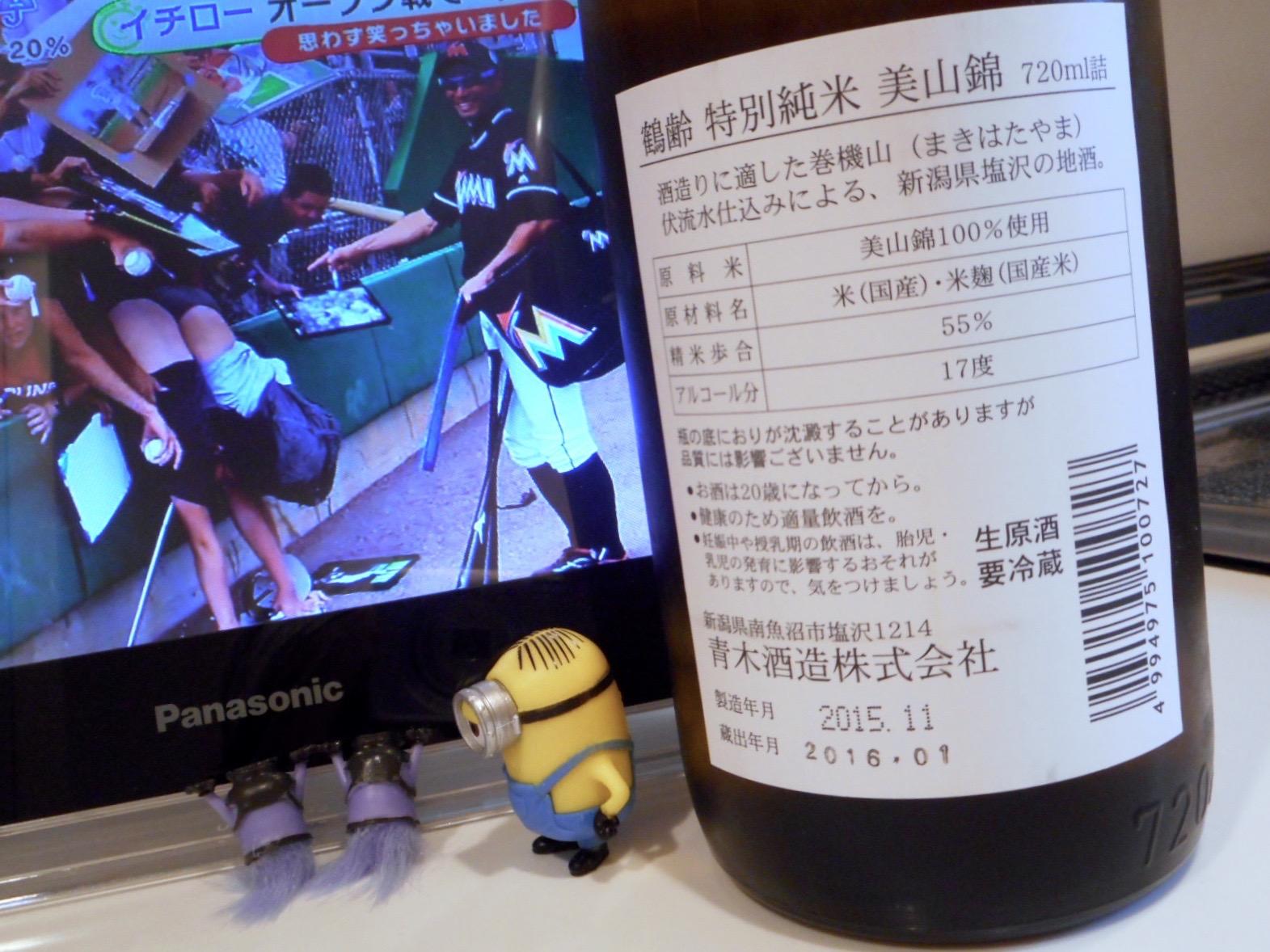 kakurei_miyama2.jpg