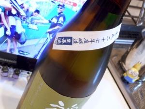 kakurei_miyama3.jpg