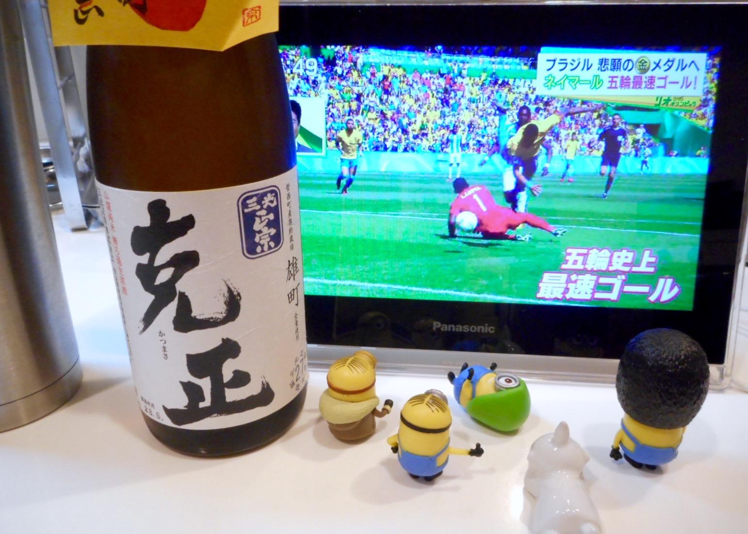 katsumasa_omachi27by1.jpg