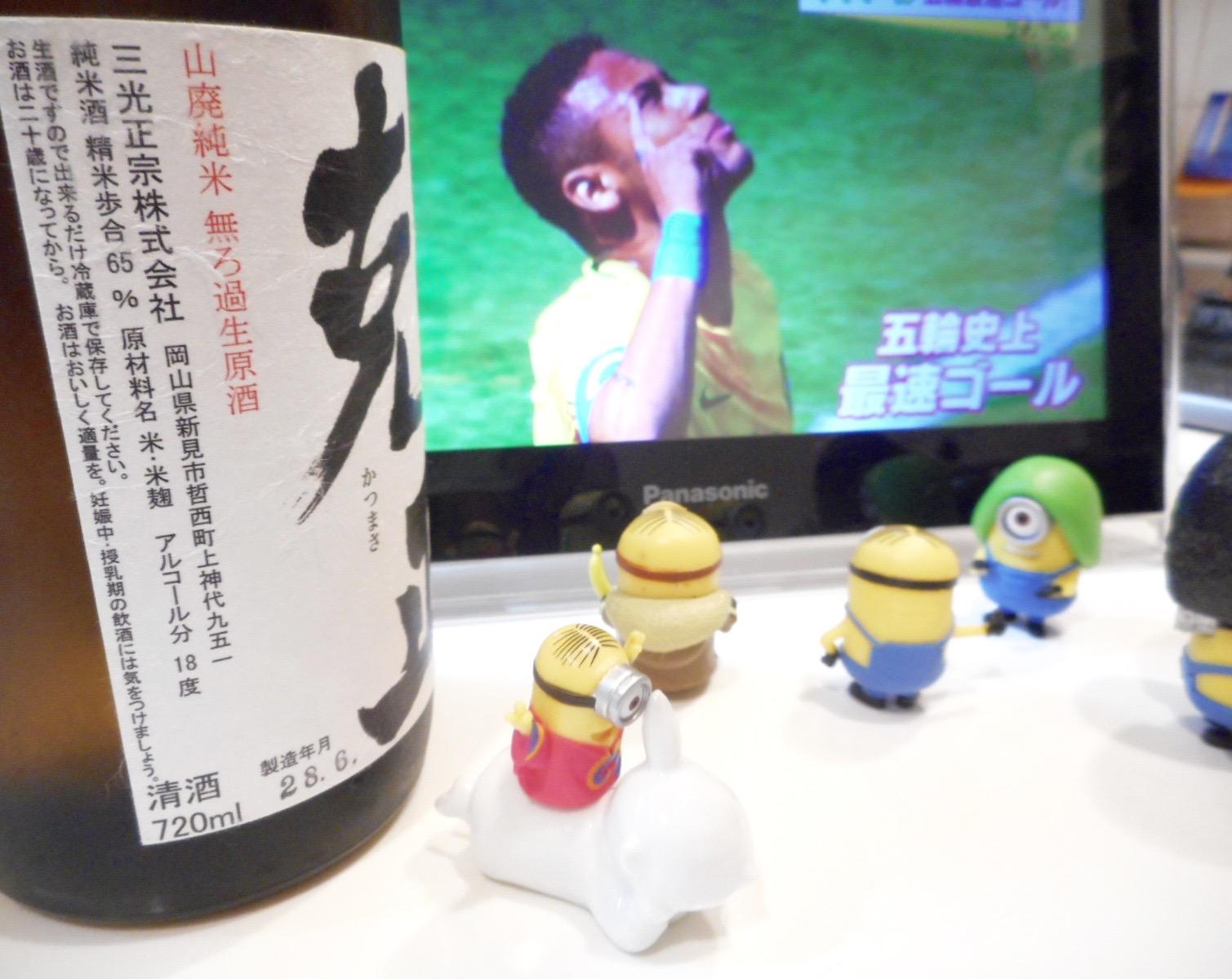 katsumasa_omachi27by2.jpg