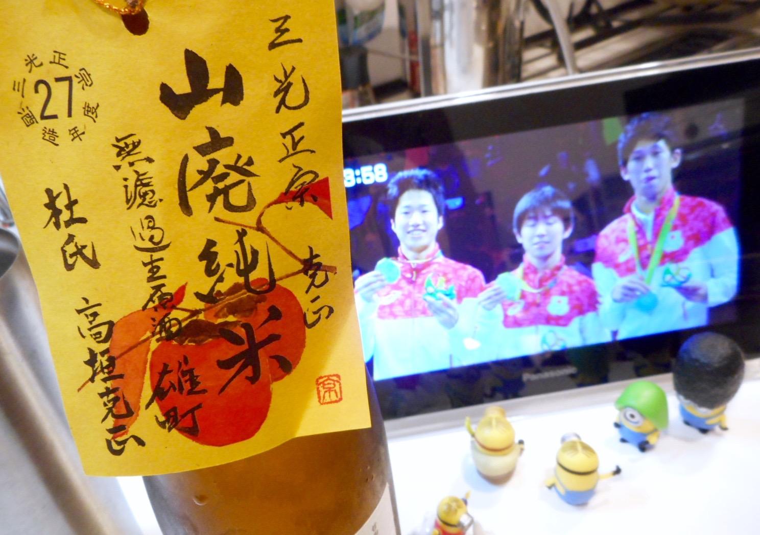 katsumasa_omachi27by3.jpg