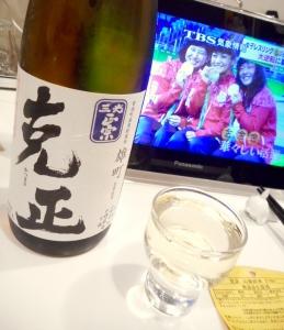 katsumasa_omachi27by5.jpg