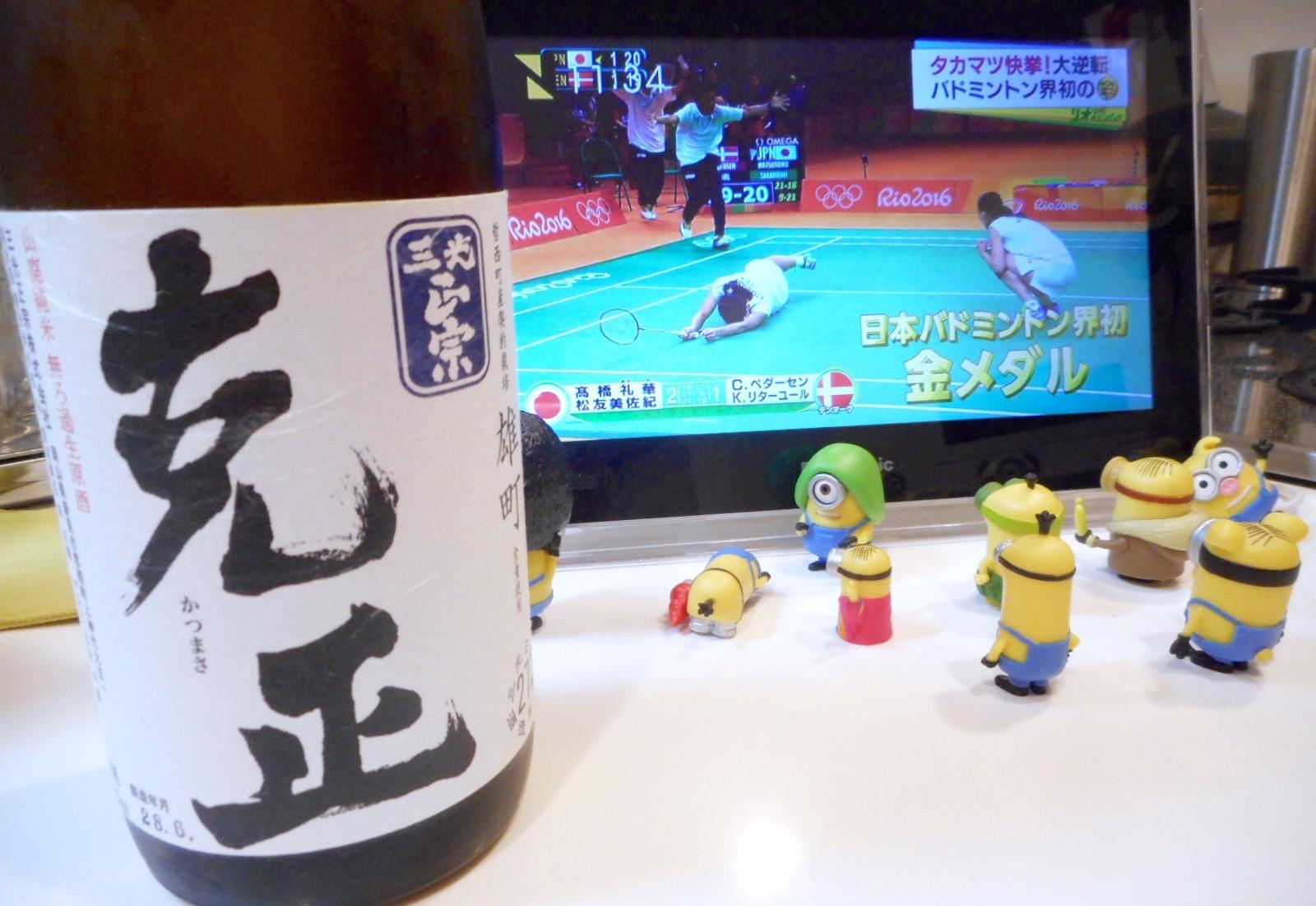 katsumasa_omachi27by6.jpg